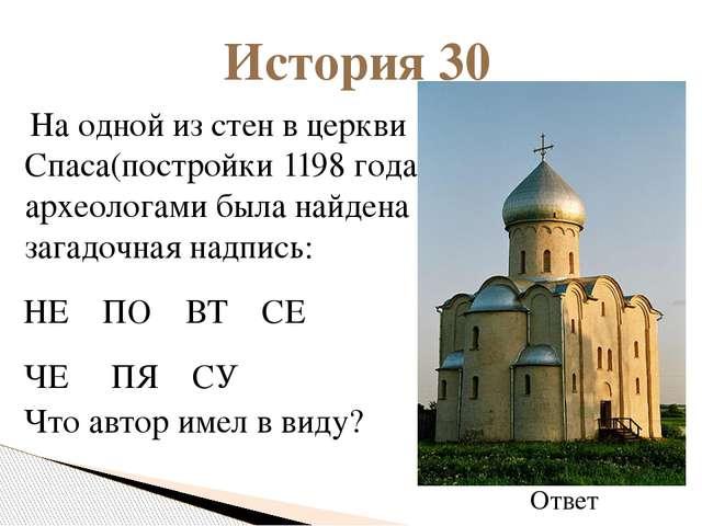 Русская поговорка говорит: «Не было ни гроша, да вдруг алтын!» А сколько это...