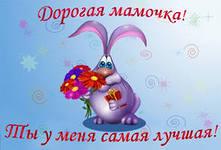 http://im6-tub-ru.yandex.net/i?id=15083313-27-72&n=21