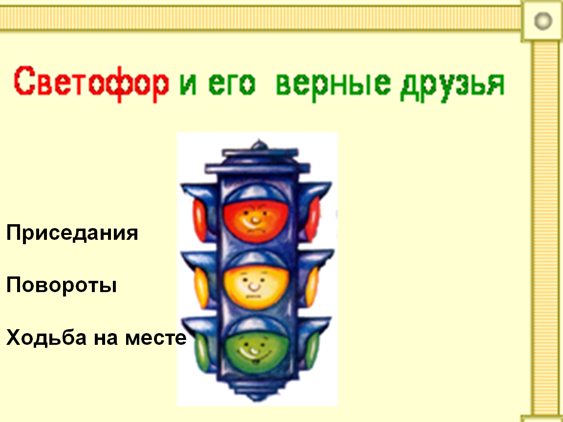 hello_html_32530aa6.png