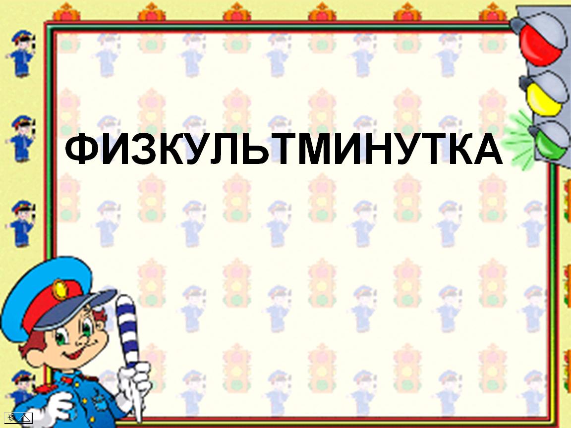 hello_html_m4065b34e.png