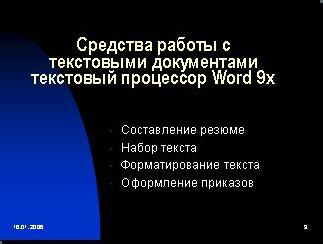hello_html_62c510d7.jpg