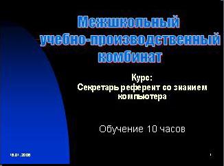 hello_html_m5c8a38bf.jpg