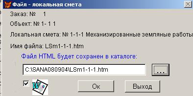 hello_html_240e2dc0.png