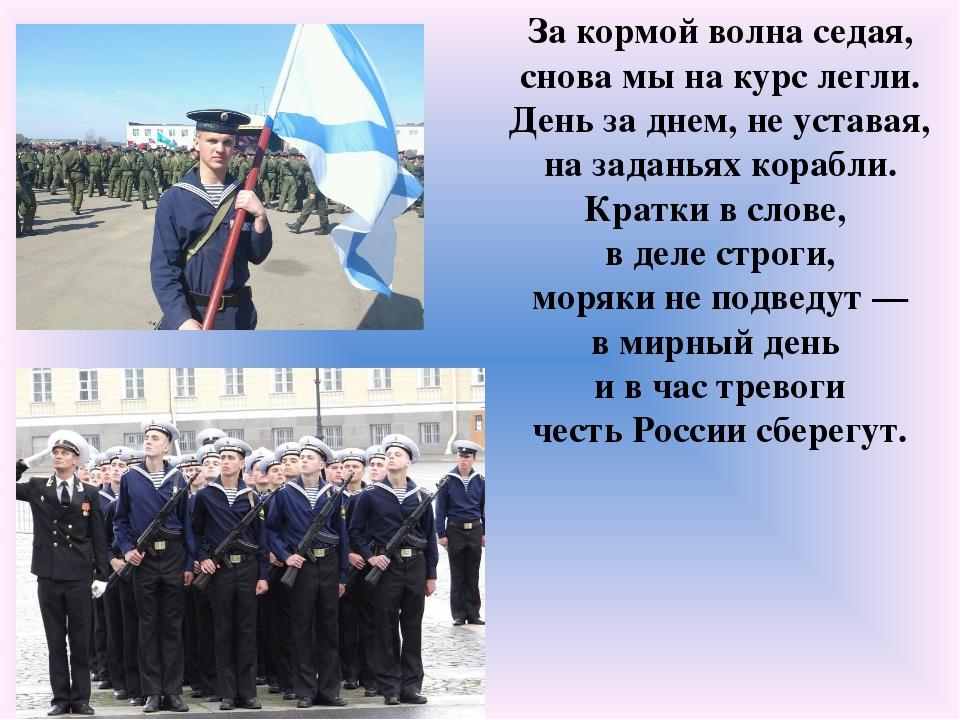поздравления с выпуском из военного училища в прозе выяснить куда