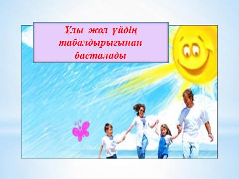 hello_html_1012b924.png