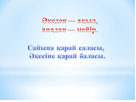 hello_html_m38829001.png