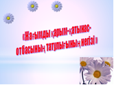 hello_html_m4f105caa.png