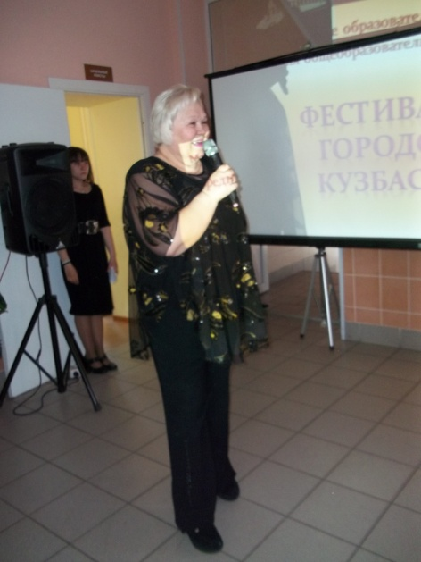C:\Users\eMachines\Desktop\фестиваль городов Кузбасса - копия\100_3758.JPG