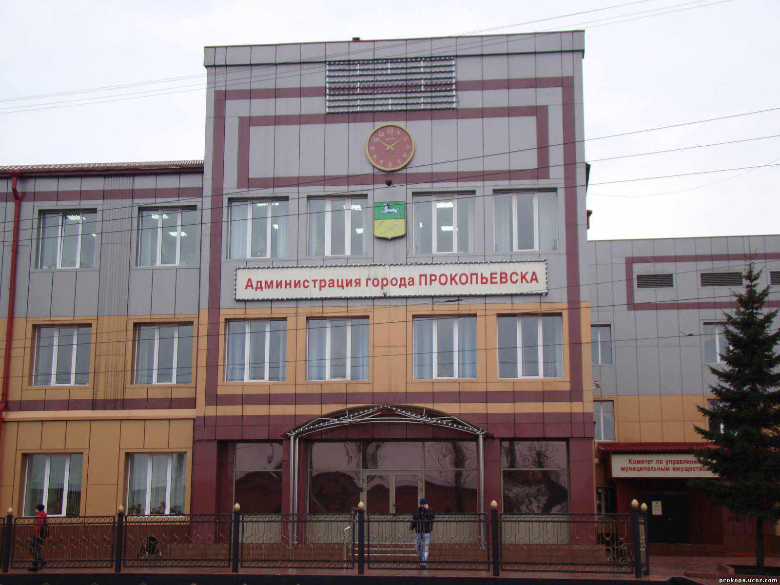 C:\Users\eMachines\Desktop\почта ТИК\города прокопьевск, администрация города 313319824.jpg