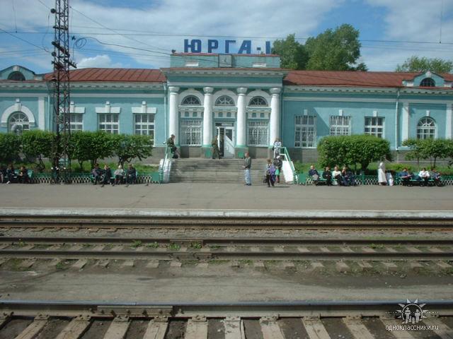 http://yurga.ucoz.com/_ph/2/321164788.jpg
