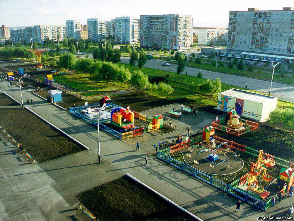 C:\Users\eMachines\Desktop\почта ТИК\города прокопьевск, солнечный город 789197834.jpg