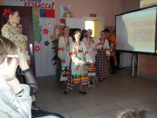 C:\Users\eMachines\Desktop\фестиваль городов Кузбасса - копия\100_3763.JPG