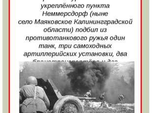 Сабир Ахтямов отличился в боях вВосточной Пруссиив октябреоктябре 1944 го