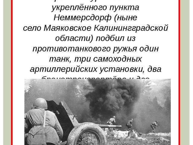 Сабир Ахтямов отличился в боях вВосточной Пруссиив октябреоктябре 1944 го...