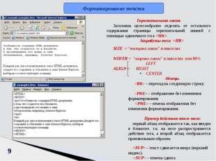 Для создания интерактивных Web-страниц, обеспечивающих обратную связь, исполь