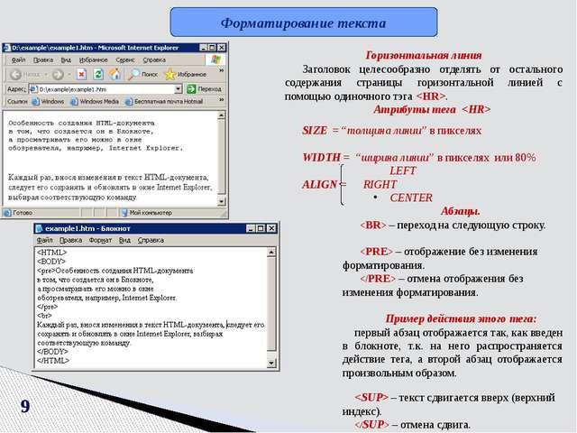 Для создания интерактивных Web-страниц, обеспечивающих обратную связь, исполь...