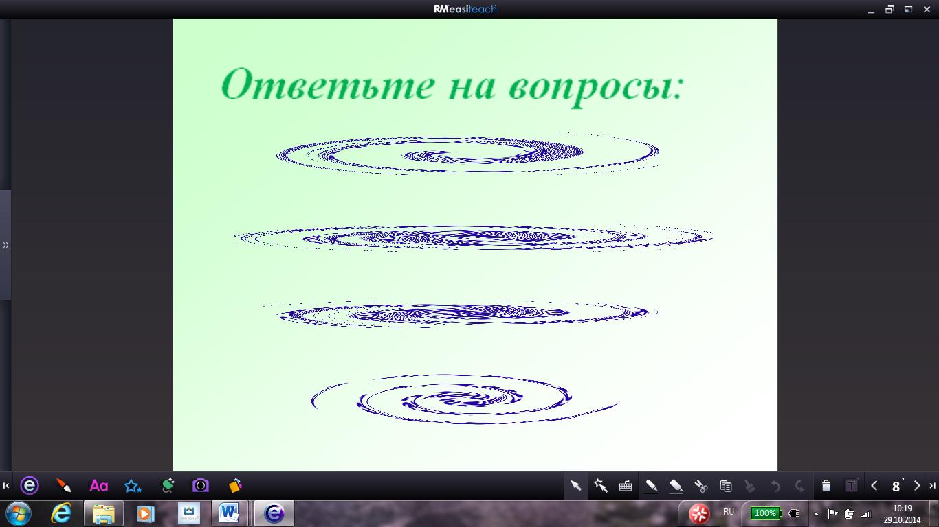 hello_html_25891de2.png