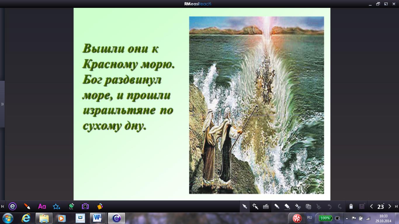 hello_html_m2e015d93.png
