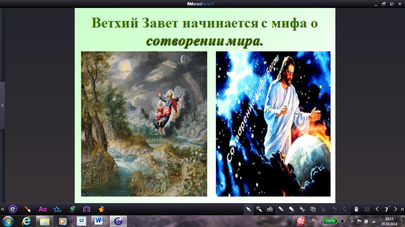 hello_html_m660e9bb0.png