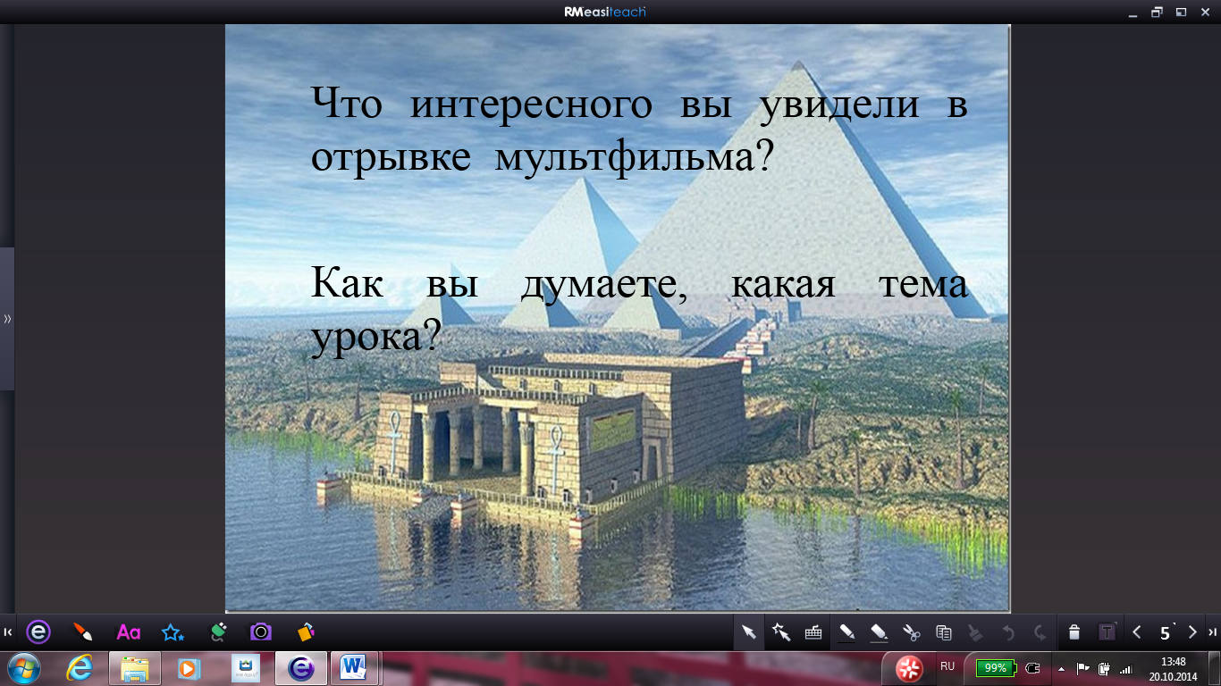 hello_html_284f8919.png