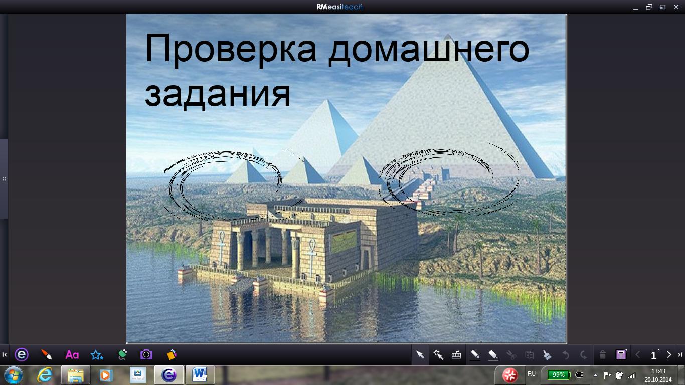 hello_html_m4e51f7d3.png
