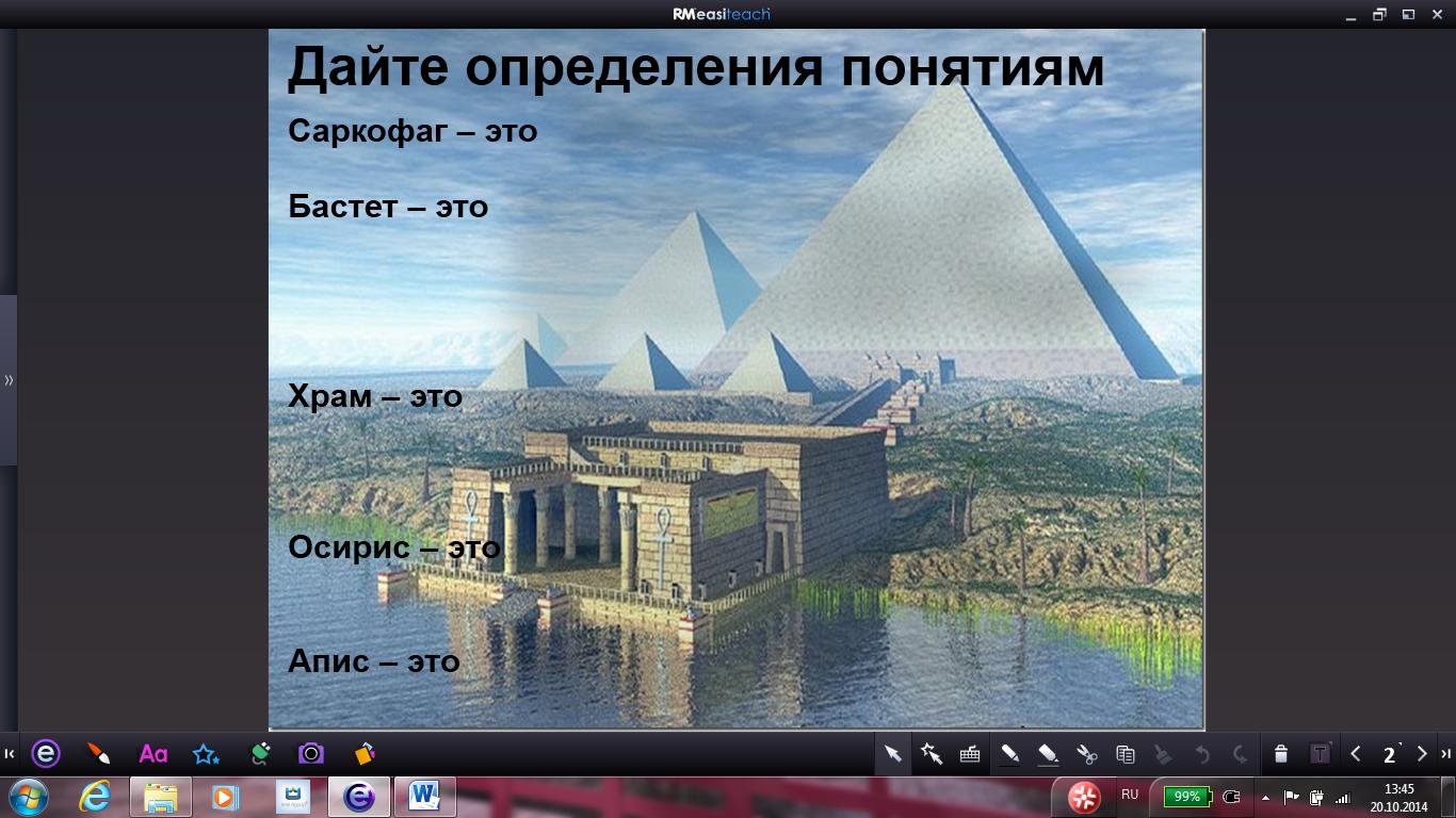 hello_html_m69d8e524.png