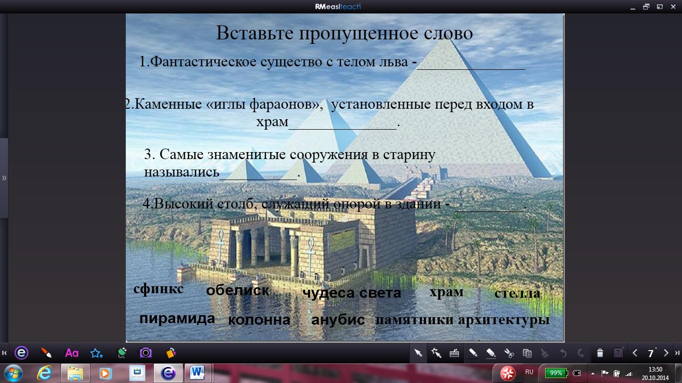 hello_html_m77b250e9.png