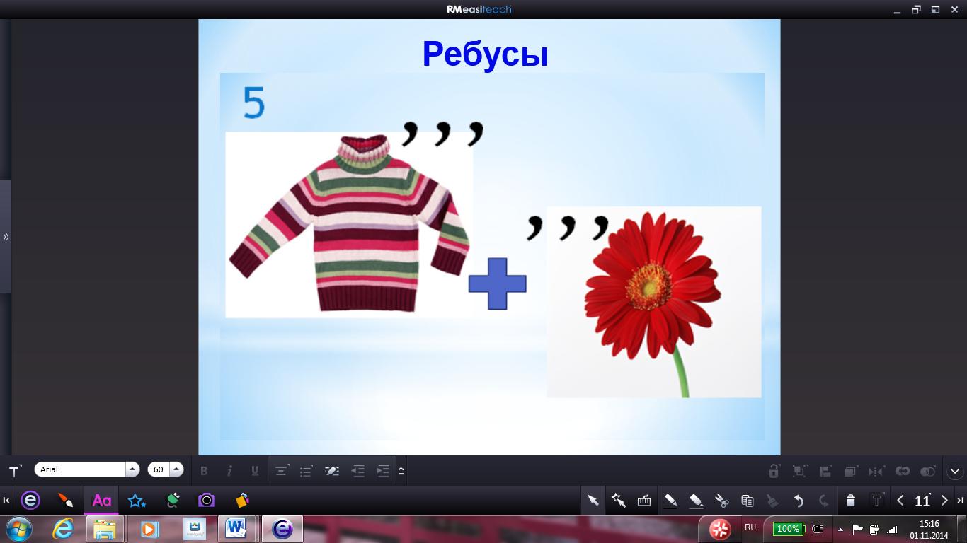 hello_html_3bb5129e.png