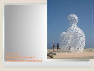 Скульптура Жауме Пленса виконана в сучасному стилі з нано-волокна