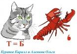 http://luts.ucoz.ru/_ld/2/02991931.jpg