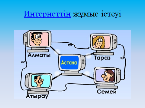 hello_html_2f432424.png