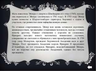 Во время Семилетней войны (1756—1763) русская артиллерия разрушила дом Эйлера