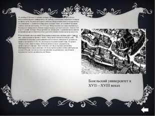 20 октября 1720 года 13-летний Леонард Эйлер стал студентом факультета искусс