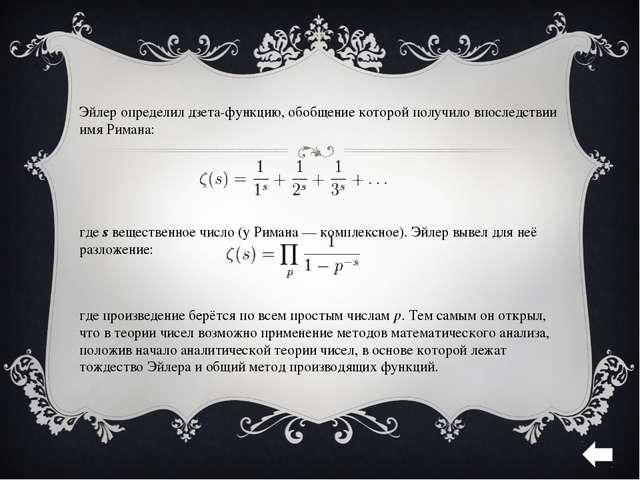 В треугольнике ABC ортоцентр H, центр U описанной окружности и центроид S леж...