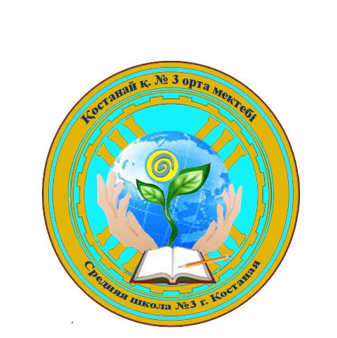 Эмблема СШ3