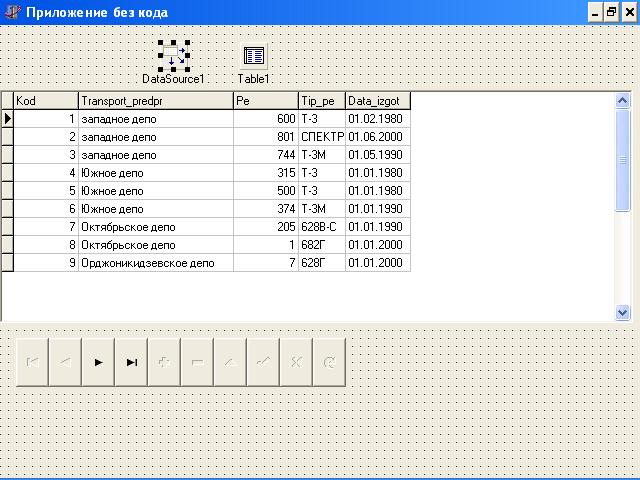 hello_html_5c45f03c.png