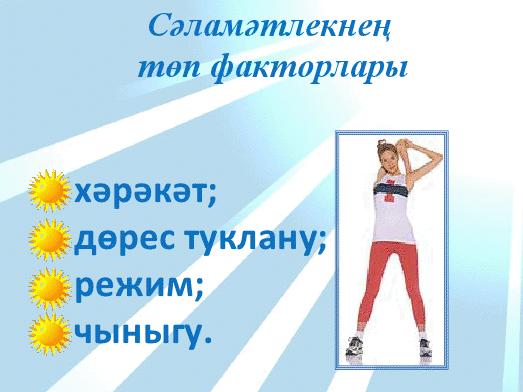 hello_html_m3b290353.png