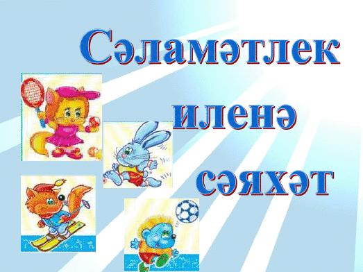 hello_html_m6b3bb0.png
