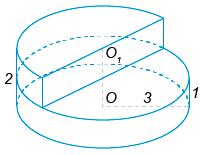 Описание: http://ege.yandex.ru/media/mathematics/v30/math_25_11.png