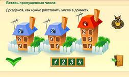 http://im6-tub-kz.yandex.net/i?id=109465027-21-72&n=21
