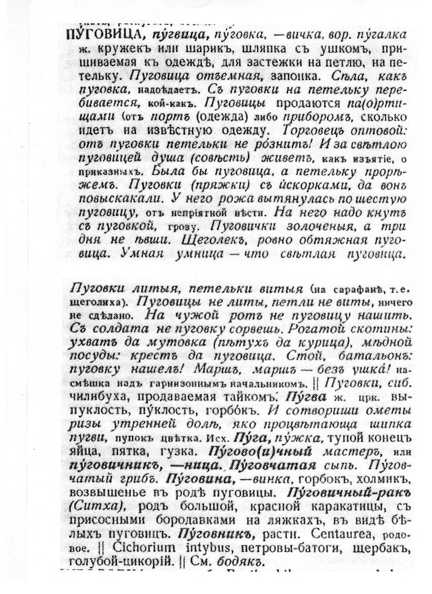 C:\Documents and Settings\Учитель\Рабочий стол\Логачева\Логачева 001.jpg