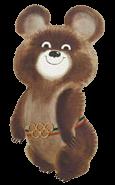 D:\мои документы\1980_mascot.png