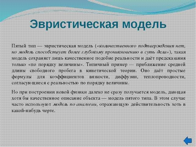 Демонстрация возможности Восьмой тип— демонстрация возможности («главное— п...