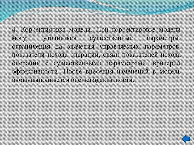 СПАСИБО ЗА ВНИМАНИЕ! Презентацию выполнила студентка группы МТП (вв)-102 Анто...