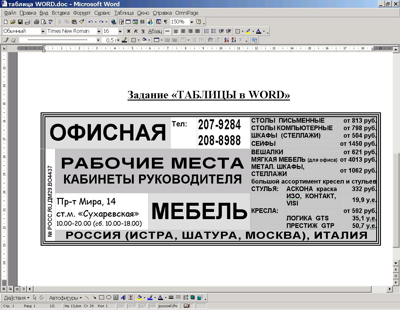 hello_html_6382976e.png
