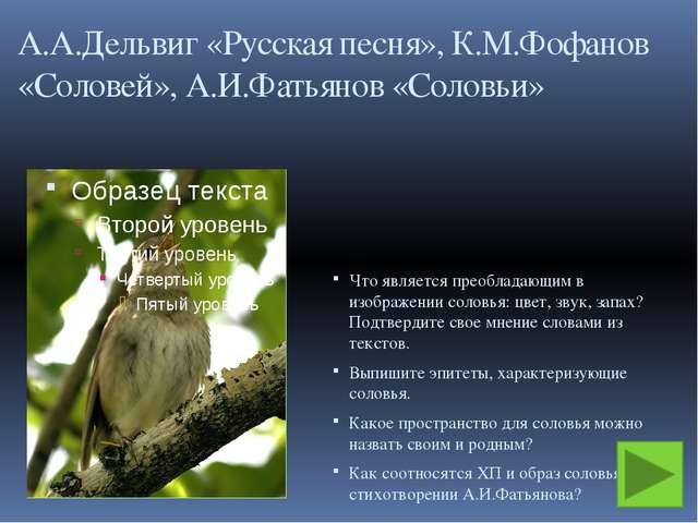 Каковы мифологические представления о вороне? Как изображены вороны в стихот...