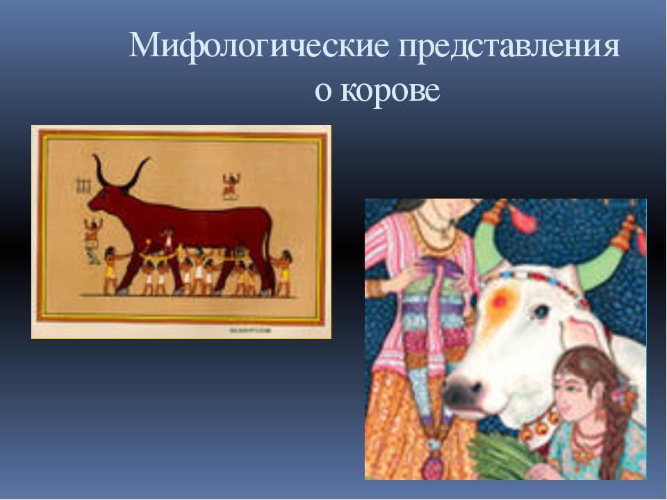 О чем стих есенина корова