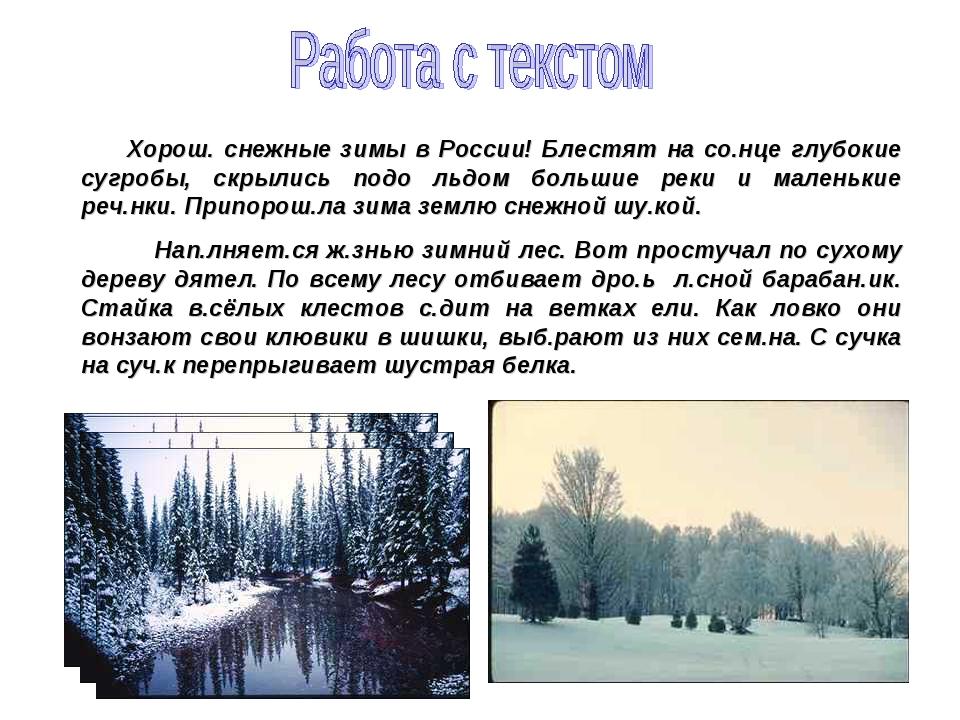 Хорош. снежные зимы в России! Блестят на со.нце глубокие сугробы, скрылись п...