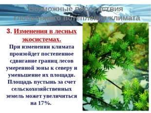 3. Изменения в лесных экосистемах. При изменении климата произойдет постепенн