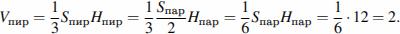 http://reshuege.ru/formula/2f/2f6831e429e44c74384c122f0422b66c.png